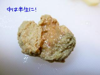 チキントマトリゾット